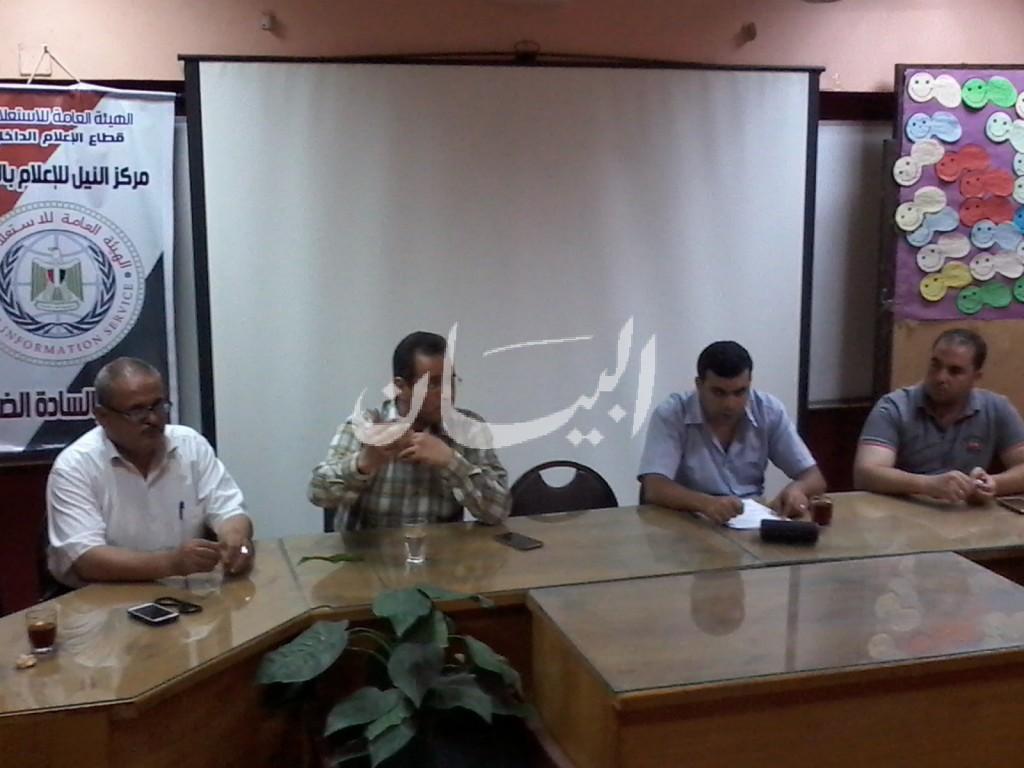 حصرى : مؤسسة القادة بالفيوم تعقد اجتماعها الدورى