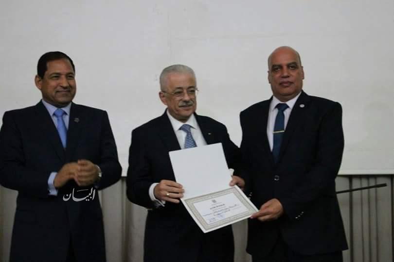 وزارة التربية والتعليم تنظم ملتقي لتكريم آسر شهداء ومصابي حادث الروضة الإرهابي