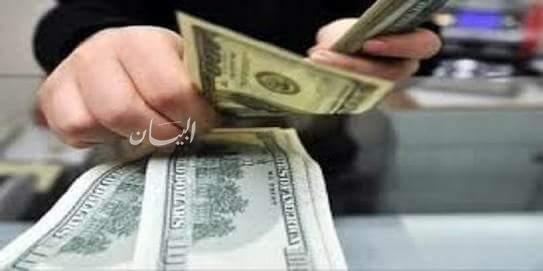التمويل العقارى  من أبرز القطاعات المسيطرة على أهتمام البنوك