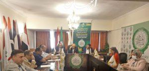 اجتماع الاتحاد العربي للتطوير والتنمية