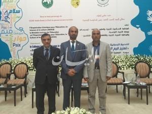البرلمان العربي يشارك في الندوة الدولية حول تعزيز قيم السلام والحوار بجمهورية تونس (2)
