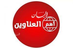 أهم أخبار مصر والعربالثلاثاء 2020/9/22