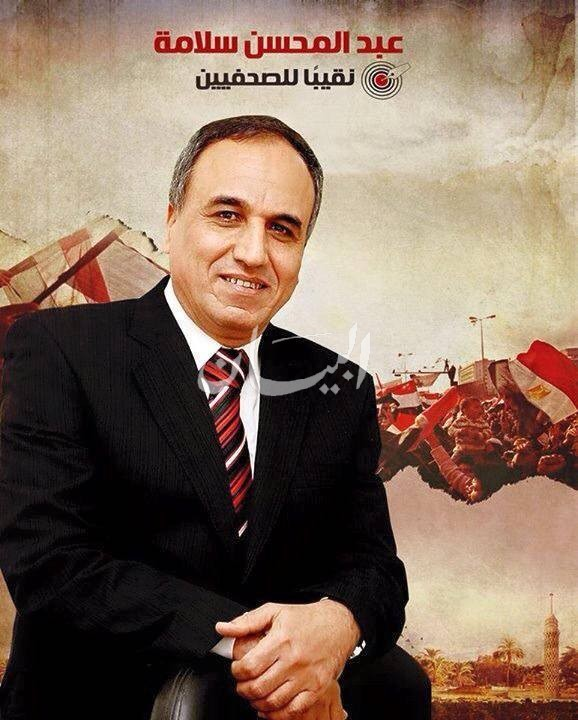 خالد عامر 2