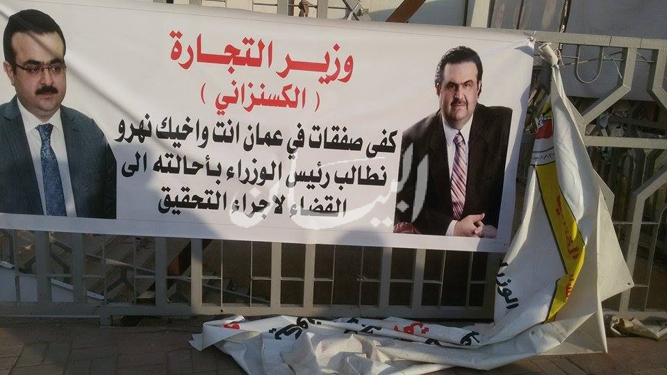 عراق3