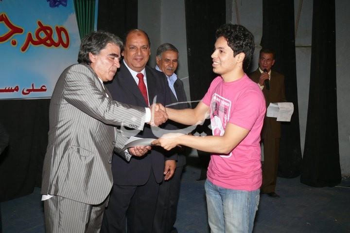 محمد المشد وتكريم مع محمود الجندى