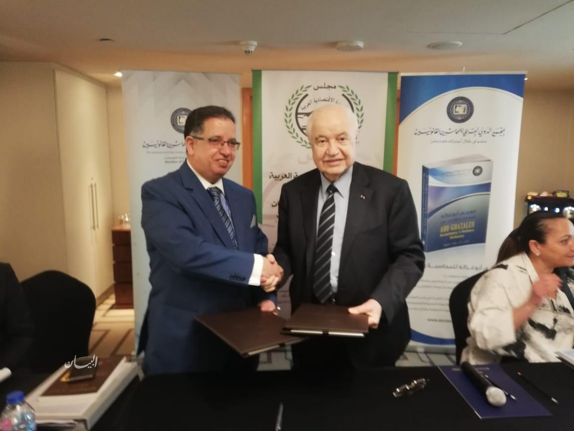 جامعة الدلتا توقع مذكرة تفاهم مع المجمع العربي للمحاسبين القانونيين بمشاركة 18 دولة