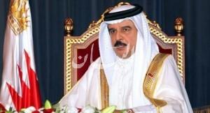 ملك-البحرين-حمد-بن-عيسى-آل-خليفة-610x330