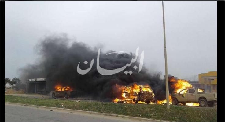 هجوم انتحارى فى ليبيا 2