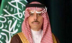وزير الخارجية السعودي يشارك في المؤتمر الدولي لدعم بيروت والشعب اللبناني