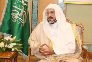 """وزير الشؤون الإسلامية يرأس وفد المملكة في """"مؤتمر الأزهر"""" الاثنين القادم بالقاهرة"""