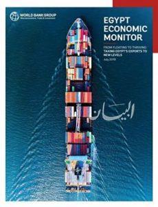 """""""مرصدالاقتصادالمصرى"""":الاستثمارات الخاصة والعامة ستواصل ارتفاعها فى مصر"""