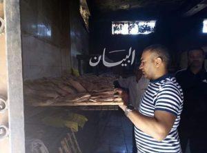112 محضر تمويني للمخابز البلدية المخالفة بمركزى أبوقرقاص و ديرمواس