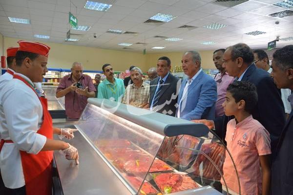 تفقد الشركة المصرية للمنتجات الغذائية