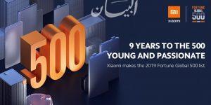 شاومي لأول مرة ضمن قائمة فورتشن 500 العالمية
