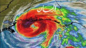 الإعصار سالي يتحرك بعيدا عن حقول النفط البحرية الأمريكية