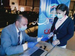 «الشباب والرياضة»:بدء تسجيل الجمعية العمومية إلكترونيا للمشاركين في إنتخابات برلمان طلائع مصر .