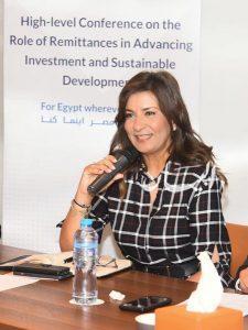 """وزيرة الهجرة تشهد ورشة عمل """"توجيه التحويلات نحو الاستثمار- استعراض فرص الاستثمار في مصر"""""""