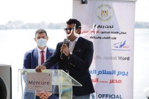 وزير الشباب والرياضة يشهد الاحتفال بيوم السلام العالمي بالإسماعيلية