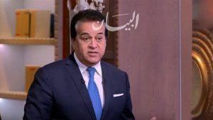 قانون لإنشاء أول وكالة فضاء مصرية