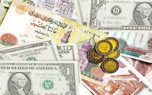 """تعرف على أسعار صرف """" أبرز العملات"""" الأجنبية فى مصر اليوم الأثنين 23 ديسمبر اسامة خليل نرصد لكم متابعينا الكرام أسعار العملات الأجنبية والعربية اليوم وذلك تبعًا لأخر تحديث داخل محلات الصرافة والسوق السوداء في مصر، وإليكم التفاصيل مبينًا أسعار البيع والشراء.  أسعار العملات اليوم:  سعر الدولار : 16.05 شراء ، 16.10 بيع  سعر اليورو : 17.69شراء ، 17.84 بيع  سعر الجنيه الاسترليني : 20.76 شراء ، 20ّ94 بيع  سعر الريال السعودي : 4.25 شراء ، 4.27 بيع  سعر الدرهم الإماراتي : 4.35 شراء ، 4.37 بيع  سعر الريال القطري : 4.27 شراء ، 4.37 بيع  سعر الدينار الكويتي : 52.45 شراء ، 52.70 بيع  كما نقدم لكم تحديث على مدار الساعة لأسعار الدولار في الصرافة والسوق السوداء .  ربما تحتوي الصورة على: ٢ شخصان"""