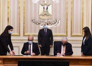 توقيع برتوكول تعاون بين وزارة العدل والتربيه والتعليم بحضور رئيس الوزراء