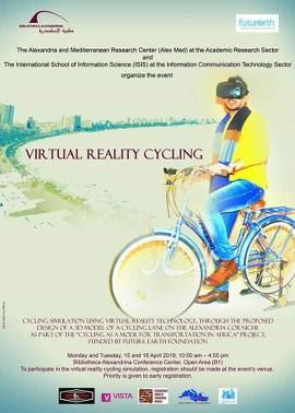 """""""قيادة الدراجات في الواقع الافتراضي"""" بمكتبة الإسكندرية"""""""