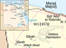 220px-Qattara_depression_map