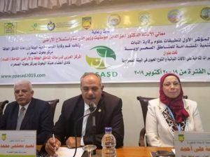 """اليوم…""""بحوث الصحراء"""" ينظم ورشة عمل للإستخدام الأمثل لنظم الزراعة الملحية في سيناء"""