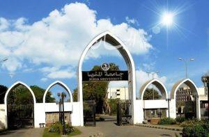 جامعة المنيا: 1080 جهاز حاسب الي ضمن خطة الجامعة للتحول الذكي