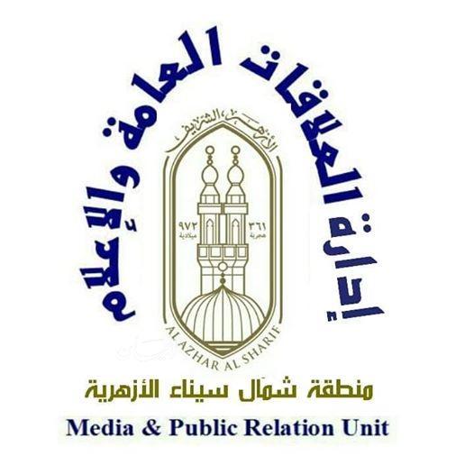 الاعلان عن تشكيل الاتحادات الطلابية لمنطقة شمال سيناء الازهرية بشمال