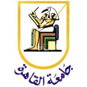 اختيار د. جهاد أبو العطا مستشارا لرئيس جامعة القاهرة لمكافحة العدوى
