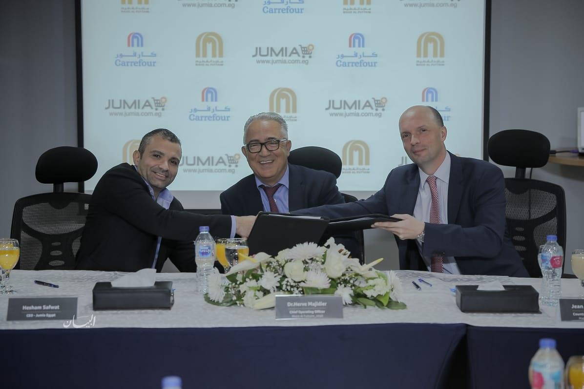 ماجد الفطیم للتجزئة تتعاون مع جومیا للوصول إلى أكبر شریحة من العملاء في مصر