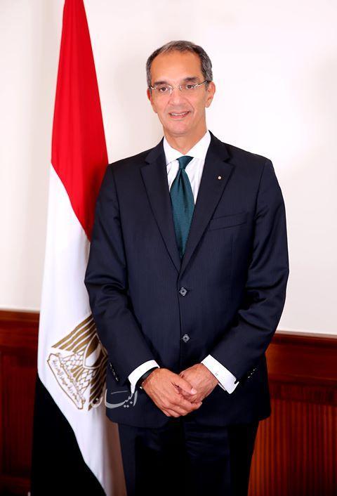 مصر تشارك في منتدى باريس للسلام بفرنسا