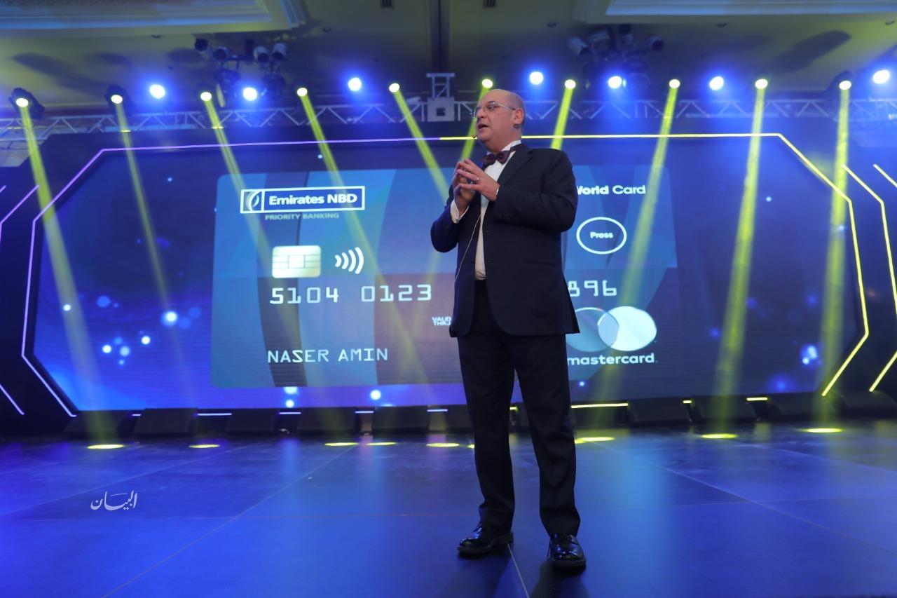 بنك الإمارات دبي الوطني مصر يطرح البطاقات العالمية Mastercard