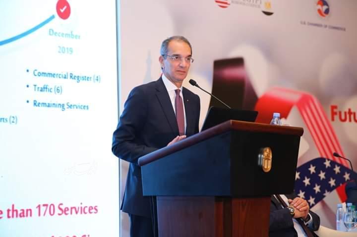 وزير الاتصالاتيلتقي بأعضاء مجلس الأعمال المصري الأمريكيوأعضاء الغرفة التجارية الأمريكية