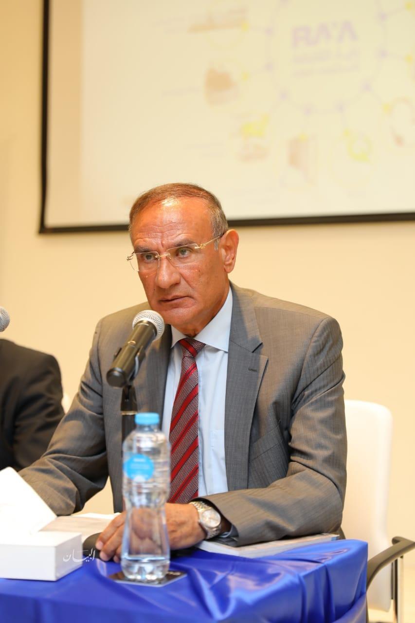 مجموعة راية القابضة توكل أبوشقة في نزاعها القانوني مع هيئة الرقابة المالية