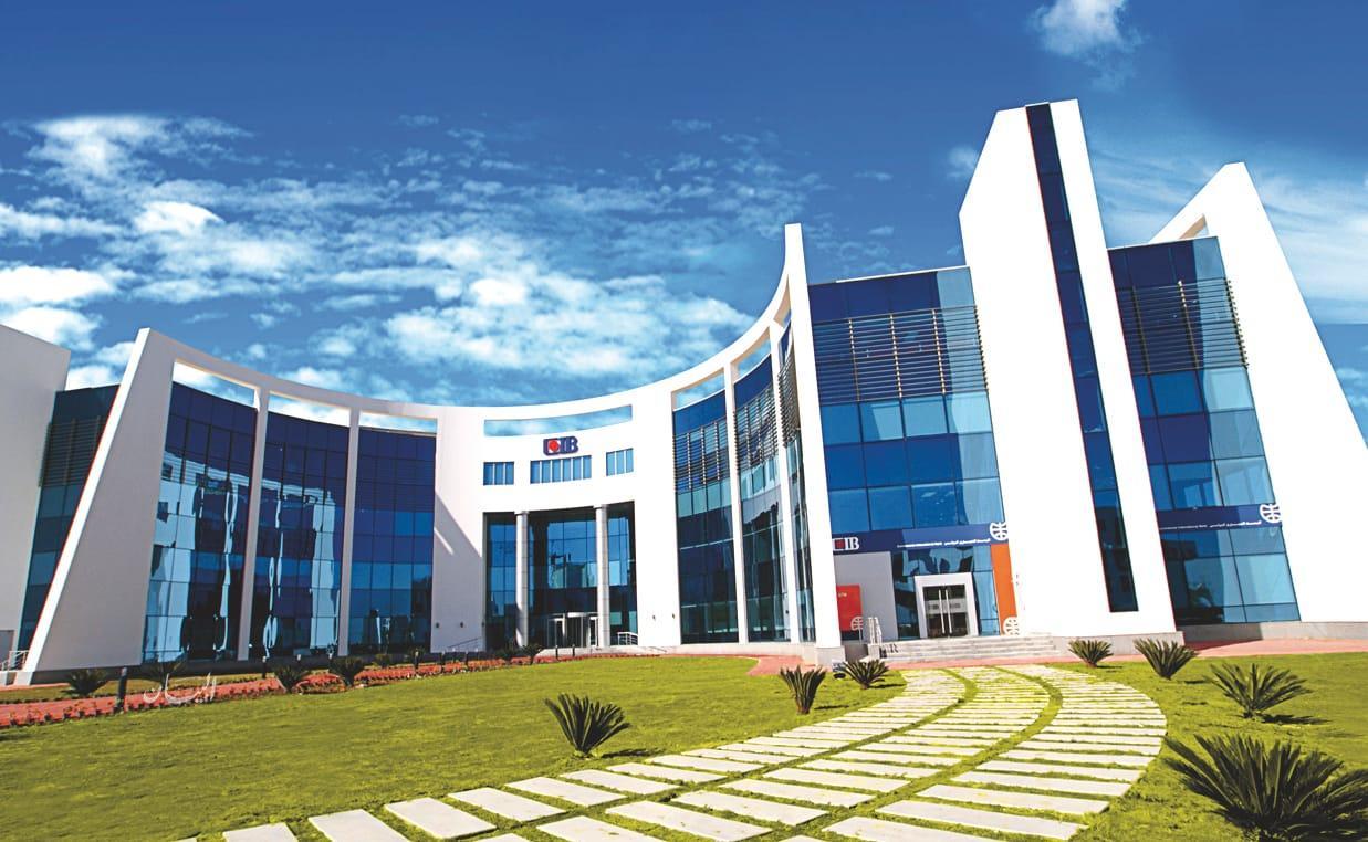 البنك التجاري الدولي- مصر يعلن عن إطلاق برنامج تمويلي متكامل للشركات الصغيرة والمتوسطة