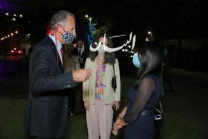 «التعاون الدولي» و«الوكالة الأمريكية للتنمية» تطلقان مشروعًا جديدًا لتمكين الفتيات في صعيد مصر