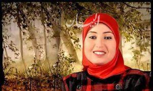 الكاتبة ريهام الزيني