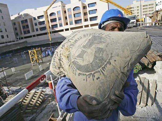 أسعار مواد البناء المحلية فى الأسواق المصرية اليوم الأربعاء 13 نوفمبر 2019   جريدة البيان
