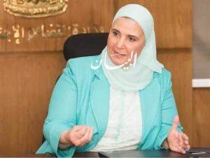 وزيرة التضامن : مهمتنا تحرير الفقراء من دائرة العوز وتحويلهم إلى منتجين