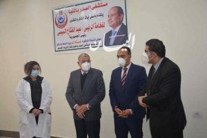 محافظ المنيا يشهد تطعيم الأطقم الطبية بلقاح فيروس كورونا بمستشفى الصدر ويتابع الخدمة الصحية (صور)