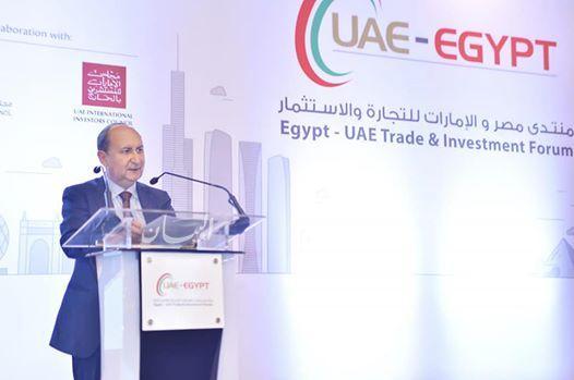 وزيرى التجارة والإنتاج الحربى يفتتحون فعاليات منتدى الأعمال المصري الإماراتي للتجارة والاستثمار