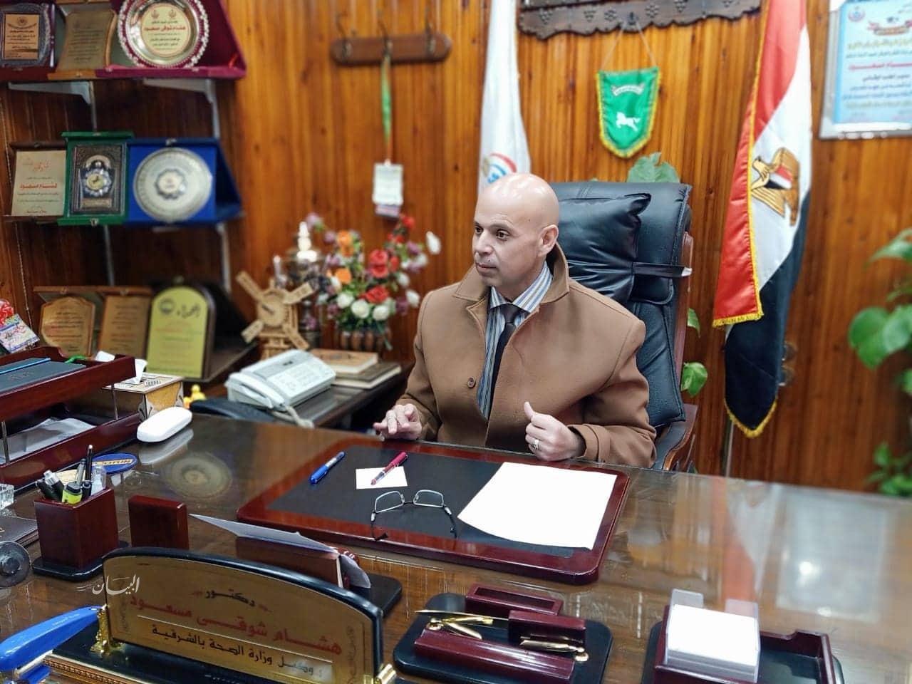 وكيل وزارة الصحة بالشرقية  يجتمع بأطباء الصدر بمكتب وكيل الوزارة