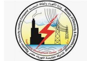 """""""الكهرباء"""" تعلن ختام فعاليات اجتماعات الجمعيات العامة لشركاتها التابعة للشركة القابضة لكهرباء مصر"""