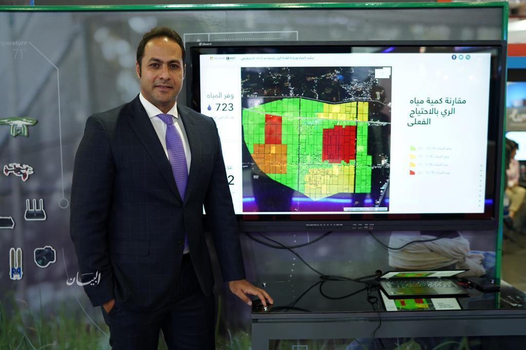 وزارة الاتصالات ومايكروسوفت العالمية يتعاونانلتطبيق حلول الذكاء الاصطناعي في القطاع الزراعي