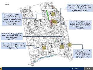"""""""الإسكان"""": طرح 6 قطع أراضٍ استثمارية بأنشطة تعليمية وتجارية وإدارية بمدينة الشروق"""