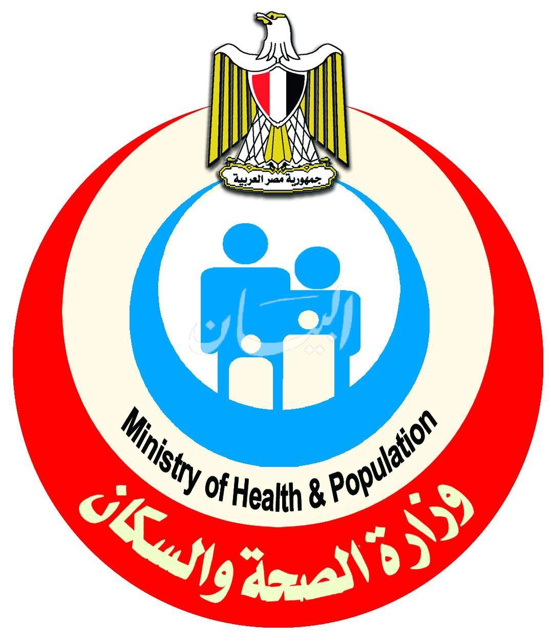 وزارة الصحة تصدر تعليمات تنظيم العمل بقسم الطوارئ | جريدة ...
