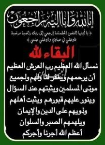 FB_IMG_1459032739357