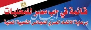 FB_IMG_1461223255715